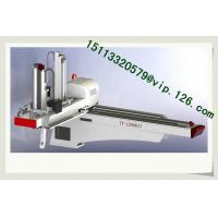 China China Machnical Arms buy offers/ Plastic Injection Machine transfer arms for sale on sale