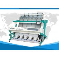 Quality Automatic Intelligent Dehydrated Carrot Industrial Sorting Machine 1500-3000L/min wholesale