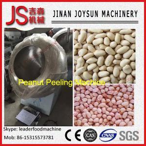 Quality High Peeling Rate Peanut Peeling Machine Overal Dimension wholesale