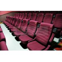 Quality Fashionable 3D 4D 5D theatre seats furniture with Leg tickle / Push Back / Water spray to face wholesale