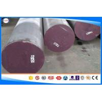 Quality SAE3310 / DIN1.5752 Hot Forged Steel Bar Rod With Q + T / Black / Grinded wholesale