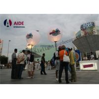 Quality Color Changing Advertising Inflatable Lighting Balloon / Backpack Inflatable Ball Led Light wholesale
