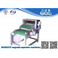 Quality High Intensity Permanent Double Layer Belt Conveyor Magnetic Separator 15000GS wholesale