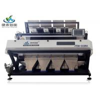 China 256 Channels Patent Valve Rice Color Sorter Machine Air Consumption 1200-2500L/MIN on sale