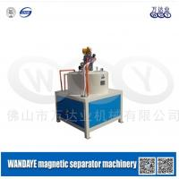Quality 3.5T 20KW Wet High Intensity Magnetic Separator For Kaolin Beneficiation wholesale