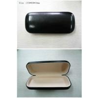 Quality DS-509 Lightweight Jasper Conran Glasses Case With Embossing Logo wholesale