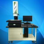 Quality High Definition CMM Measuring Machine 2.5D Video Coordinate Measuring Equipment wholesale