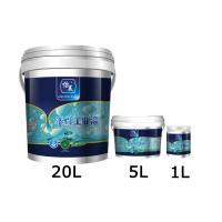 Quality Two Component Liquid Acrylic Polyurethane Coating Spray Paint For Steel Structure Boat wholesale