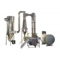 High Efficient Fluid Bed Dryer Food Industry Fluidized Bed Coating Equipment