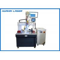 China 2000W Industrial Laser Welding Machines With Rotary Fixture For Aluminum Tubes on sale