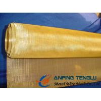 Buy cheap 50Mesh Plain Weave Brass Wire Mesh, Abrasion Resistance Yellow Copper Wire Cloth from wholesalers