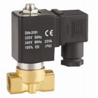 "Quality Mini Electric 24V 2 Way Air Solenoid Valve  Normally Open 1/8"" ~ 1/4"" wholesale"
