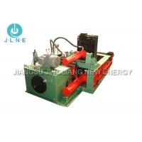China Low Price Waste Copper Hydraulic Metal Baling Scrap Processing Machines on sale