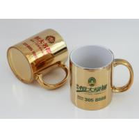 Buy cheap Export11OZ golden ceramic mug with handle baked screen printting LOGO custom from wholesalers