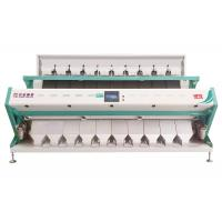 Quality Grain Wheat Nuts Color Sorting Machine , Almond Color Separator Machine wholesale