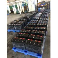 Quality Off Grid Solar Power System AGM Lead Acid Battery 120ah Sealed Lead Acid Battery 12v wholesale