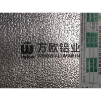 Quality Heat Resisting Aluminium Embossed Sheet 0.3-1.5mm Thickness With Long Service Life wholesale