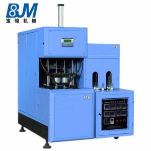 Semi Auto Bottle Blowing Machine , PET Bottle Blow Molding Machine For 5 Gallon Bottle
