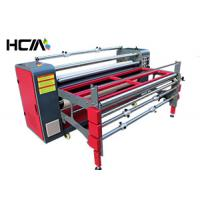 Quality Thermal Rotary Heat Press Machine With 1.2m Semi-Automatic Roller wholesale