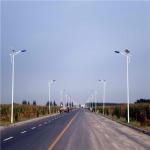 Quality 12V 24V 60 watt led solar street light 20w 30w 50w 100w 150w 200w wholesale