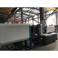 Quality Horizontal Type Plastic Injection Molding Machine With Servo Motor wholesale