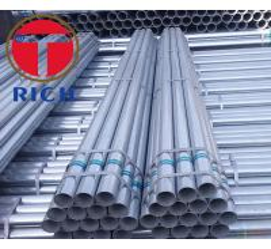 China BS 1387 Q195 GI SS400 Welded Steel Tube Round Shape Galvanised Steel Tube on sale