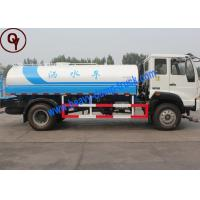 Quality Sinotruk Steyr 4X2 Stainless Steel Water Tank Truck wholesale