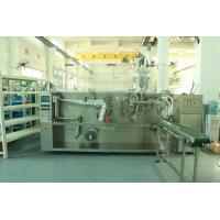 China Horizontal Coffee Powder automatic Filling sealing machine on sale