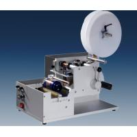Buy cheap labeling machine for plastic bottles from wholesalers