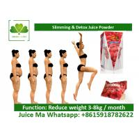 Quality 100% Natural Raspberry Concentrate Weight Loss Juice Powder Private Label Available wholesale