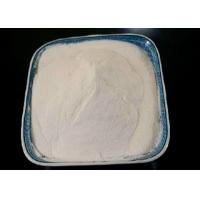 Buy cheap Konnyaku/ konjac Glucomannan High Viscosity Konjac Gum High Quality White Powder CAS 37220-17-0 Food Additives LFGAA product