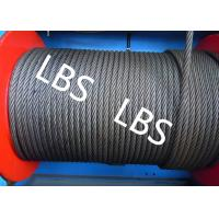 Quality Customized Grey Long Rope Offshore Winch For Platform Lifting BV ISO Approved wholesale