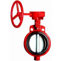 Quality Worm Gear Wafer High Performance Butterfly Valves Used In Chemical wholesale