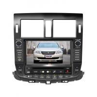 Quality Dual Zone Digital Car GPS Navigation System With Sirf Star 3 Chipset wholesale