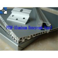 Buy cheap fire-rated aluminum compsite panel from wholesalers