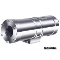 Quality Hazardous Area IP68 Stainless Steel Fixed Explosion Proof CCTV Camera Housing wholesale