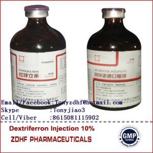 Quality Veterinary medicine companies Iron Dextran injection wholesale