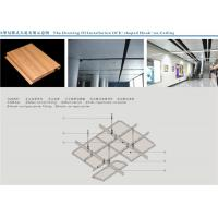 Quality 0.4-2.0mm Thickness Acoustic Ceiling Baffles , Metal False Ceilings Heat Insulation wholesale