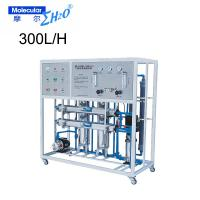 Quality 5 Stage Drinking Water Treatment Machine RO filtration System 0.25-200 m3/h Production Rate wholesale