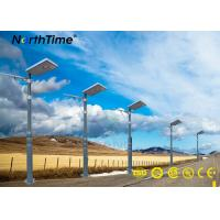 China Waterproof 15 Watt LED Street Light With Solar Panel 7 Hours Discharge Time on sale