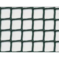 Quality Outdoor Anti UV Privacy Fence Netting wholesale