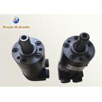 Quality High Pressure Variable Displacement Hydraulic Motor 151G0006 151G0029 OMM32 / BMM32 / CharLynn 129 wholesale