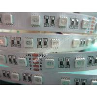 China 5050 rgby 4 in 1 led strip on sale