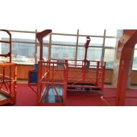Cheap ZLP800 Steel Rope Suspended Platform / Aluminium Access Platforms CE Certificated for sale