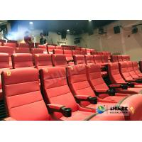 Quality Safety 4D Movie Theater Equipment With Special Effect And Soft Sliver Screen wholesale