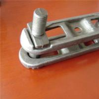 Buy cheap Drop forged rivetless chain from wholesalers