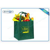 Quality 80/90/100 gsm non woven PP promotional bags with  reinforced handles wholesale