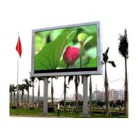 Quality 5mm Clear Billboard Advertising Led Display Screen For Outdoor 160 Degree wholesale
