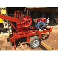 Buy cheap Factory price small mini portable laboratory lab diesel engine coal stone rock ore limestone jaw crusher machine from wholesalers
