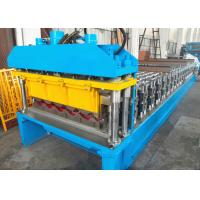 Buy cheap Metal Roof Tile CNC Roll Forming Machine For 0.3 - 0.8mm Thickness Coils from wholesalers